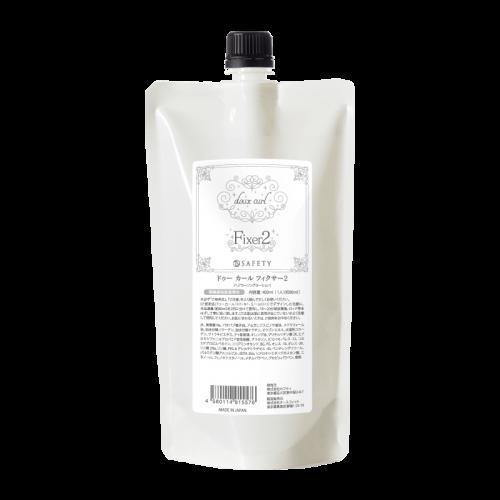 ドゥー カール フィクサー2 (臭素酸Na)