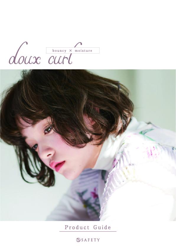 doux curl