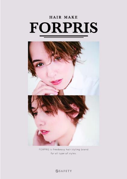 FORPRIS