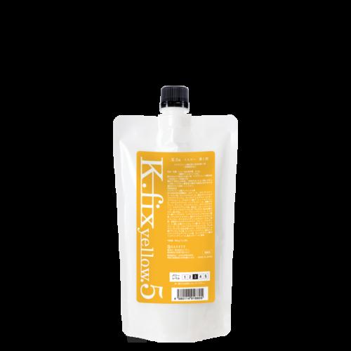 ケーフィックス イエロー (チオグリコール酸)